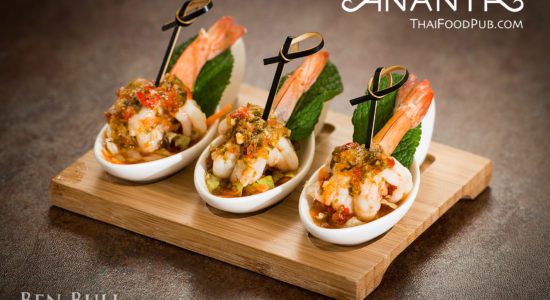 Trio Steamed Prawns with chili and coriander