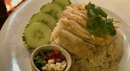 Hainanese Chicken & Rice